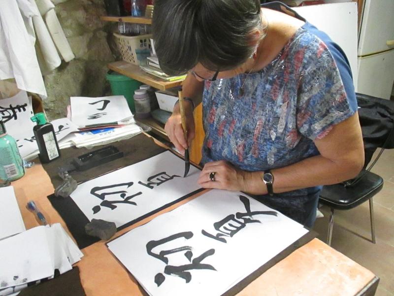 Styles de calligraphie japonaise