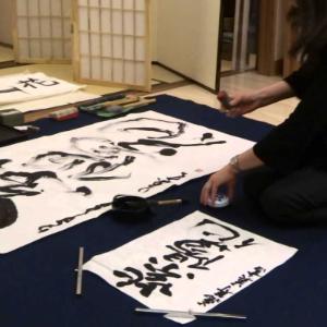 Calligraphie japonaise : la voie du zen
