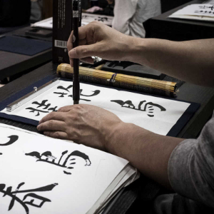 Calligraphie japonaise : les 4 principes essentiels