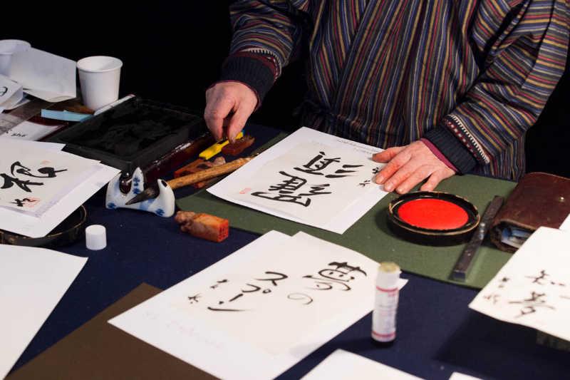 Apprendre la calligraphie est à la portée de tous