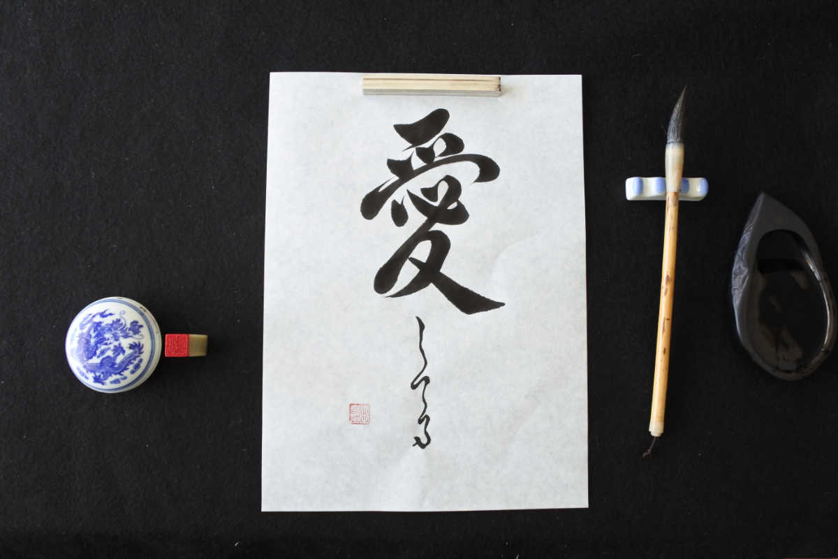 Calligraphie japonaise : son histoire et ses origines depuis la Chine