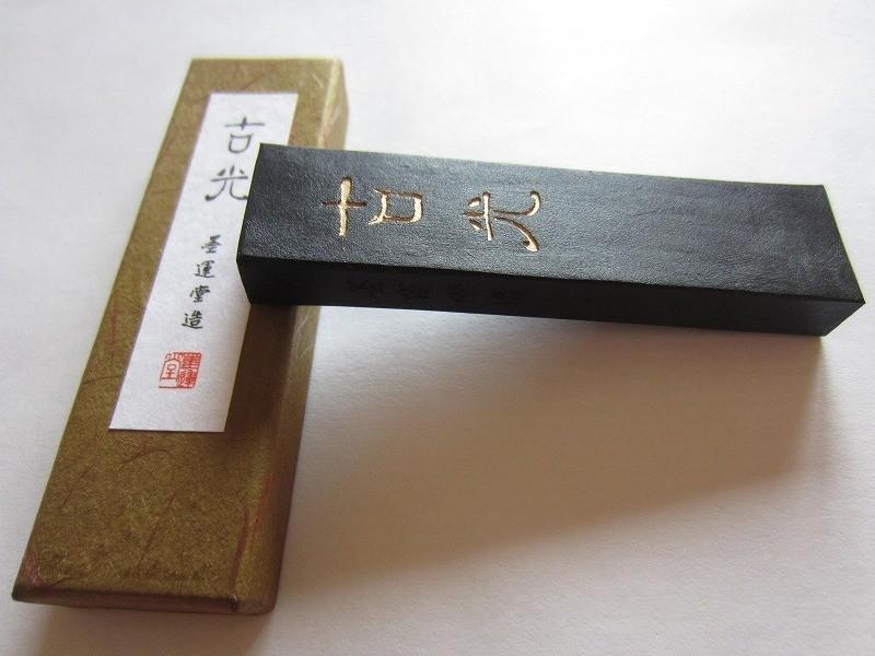 Bâtonnet d'encre japonaise