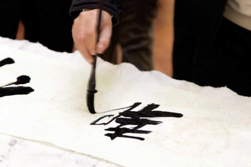 Seule une maitrise du KI permet de créer de belles calligraphies