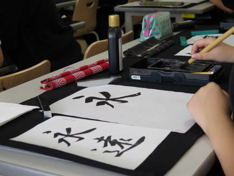 La pratique de la calligraphie est très ancrée dans la culture japonaise