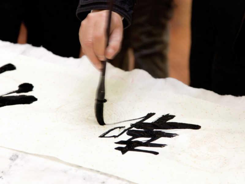 La pratique de la calligraphie permet d'atteindre l'état spirituel du zen
