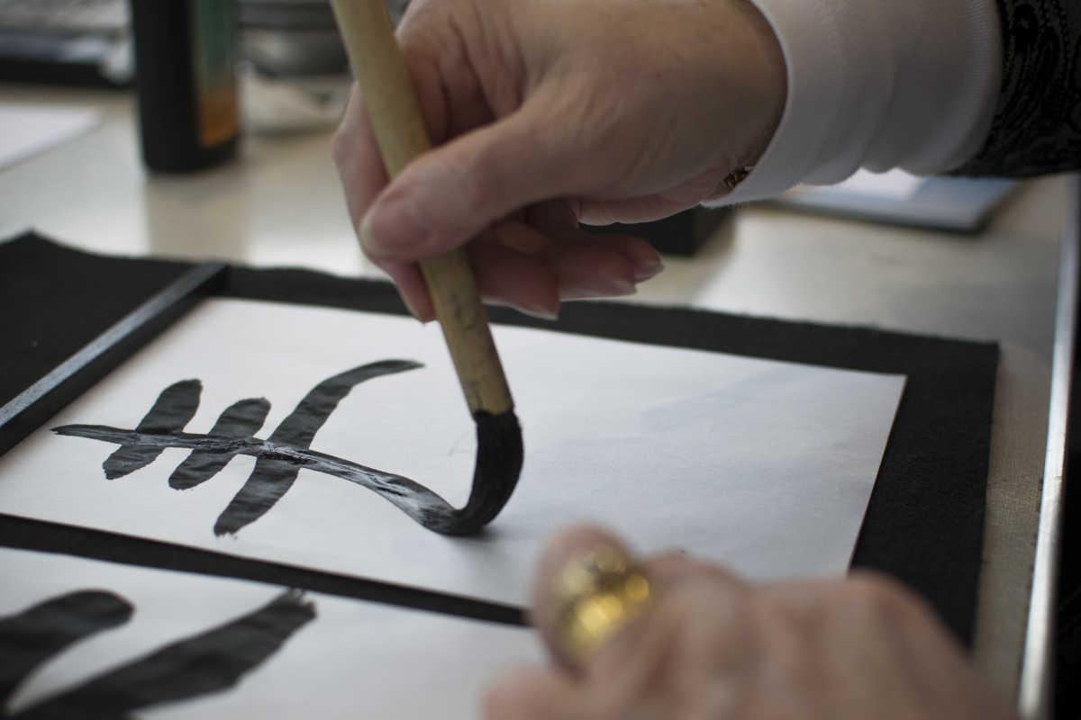 Calligraphie japonaise : shodo et la voie de l'écriture