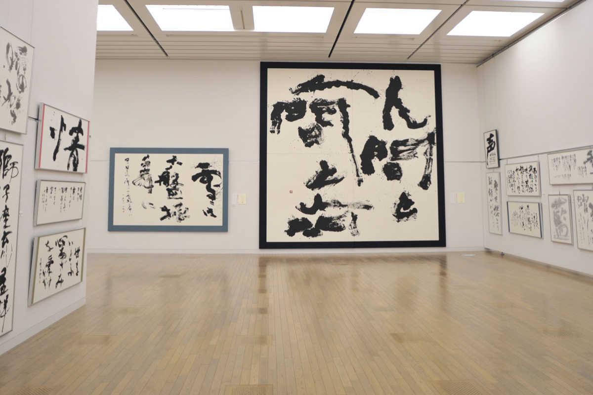Calligraphie japonaise : des styles traditionnels et modernes