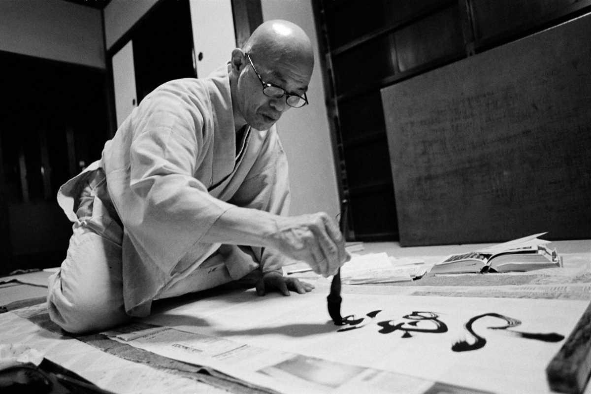 Calligraphie japonaise : simplicité et élégance