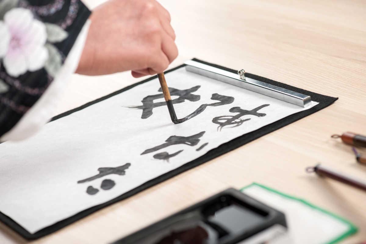Calligraphie japonaise : sa philosophie et la voie du zen