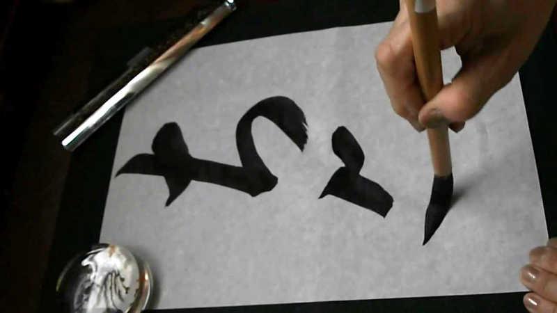 Comprendre la calligraphie japonaise