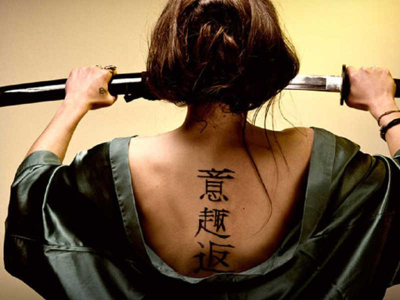 Tatouage écrit en kanji japonais sur le dos d'une femme