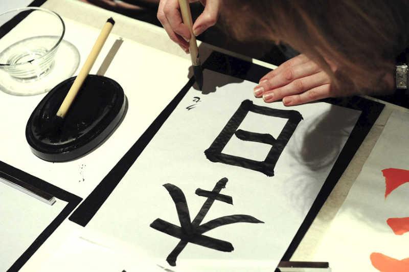 La voie de la calligraphie japonaise est un mélange entre esthétique et simplicité