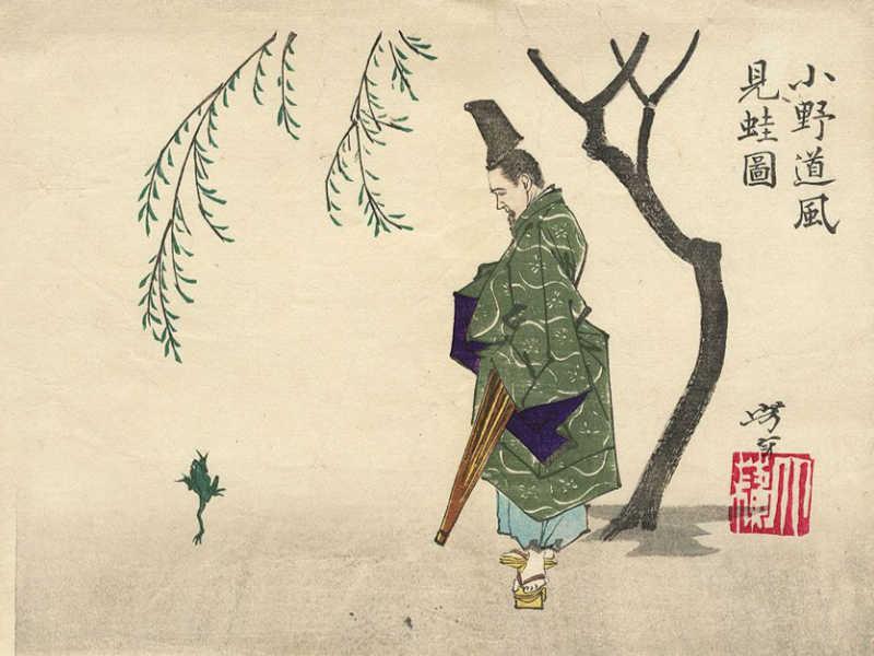 Le maître calligraphe Ono no tofu regardant une grenouille