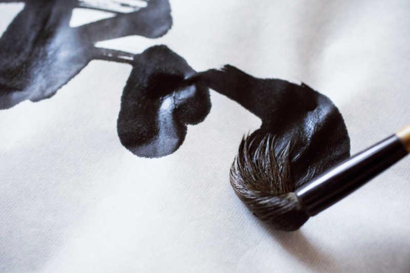 Papier hanshi pour pratiquer le shodo