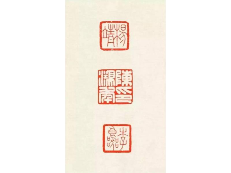 Sceau japonais Tenkoku