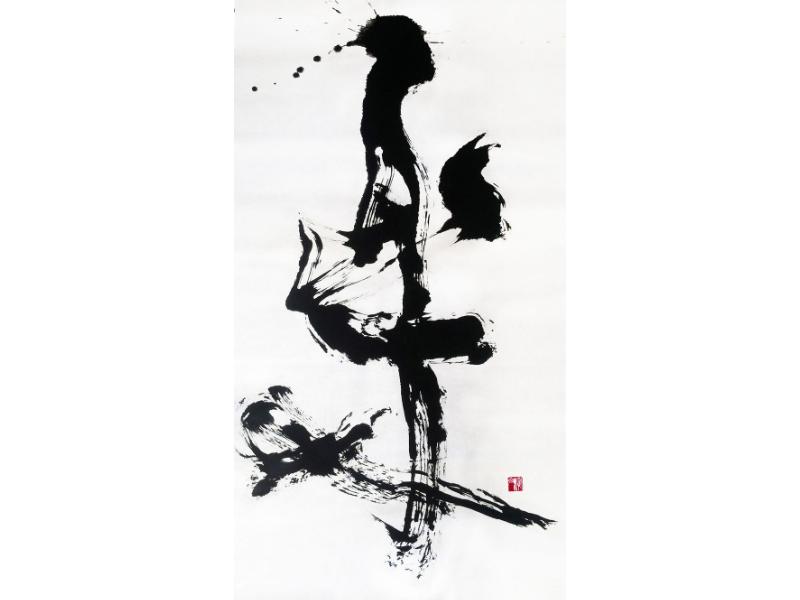Calligraphie japonaiss avant-gardiste